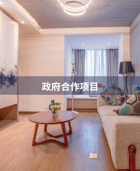 安歆青年社区·福州滨海新城店