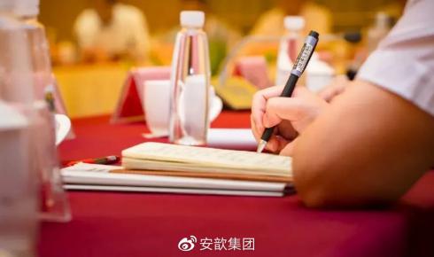 """政企协同   助推""""上海住房发展十四五规划""""落地,打造""""非居转租""""标准化企业员工公寓标杆"""